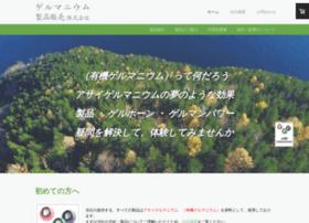 Ge-product.jp thumbnail