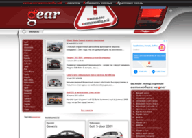 Gear.com.ua thumbnail
