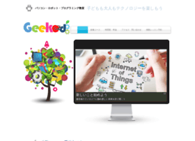Geeked.co.jp thumbnail