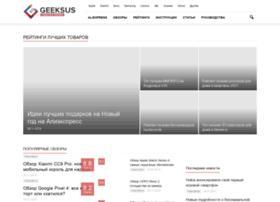 Geeksus.ru thumbnail