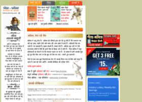 Geeta-kavita.com thumbnail