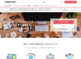 Geinouinside.jp thumbnail