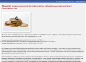Gelicap.ru thumbnail
