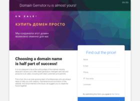 Gemstor.ru thumbnail