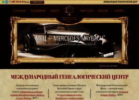 Gencentre.ru thumbnail