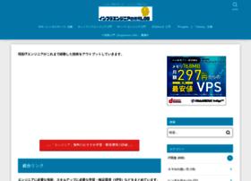 Genchan.net thumbnail