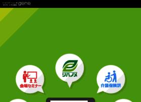 Gene-llc.jp thumbnail