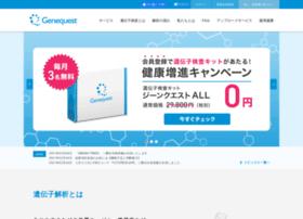 Genequest.jp thumbnail