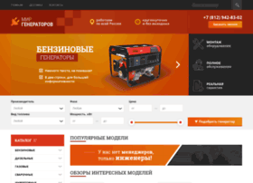 Generatory-spb.ru thumbnail
