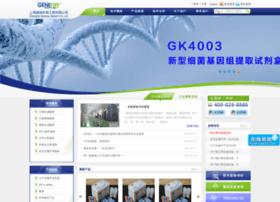 Generay.com.cn thumbnail