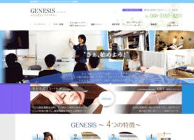 Genesis-salon.net thumbnail