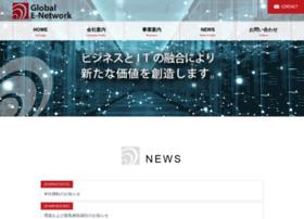 Genet.jp thumbnail