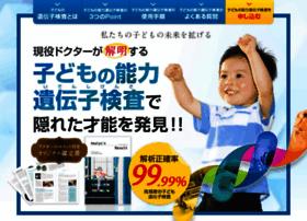 Genetist.jp thumbnail