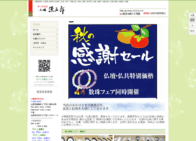 Gengorou.co.jp thumbnail