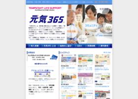 Genki365.net thumbnail