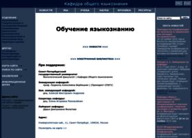 Genlingnw.ru thumbnail