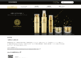 Genomer.jp thumbnail