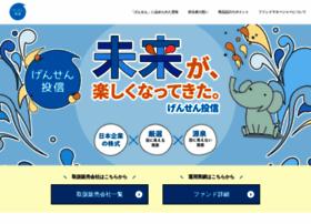 Gensen-fund.jp thumbnail