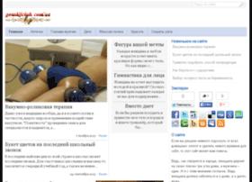 Genskijclub.com.ua thumbnail