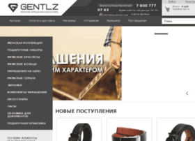Gentlz.kz thumbnail