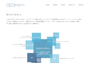 Geo-design.co.jp thumbnail