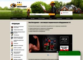 Geo-instrument.ru thumbnail
