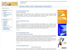 Geo-site.ru thumbnail