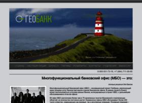 Geobank.ru thumbnail