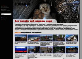 Geocam.ru thumbnail