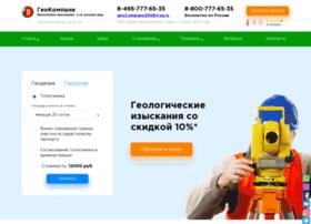 Geocompani.ru thumbnail