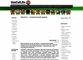 Geocult.ru thumbnail