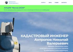 Geodesy33.ru thumbnail