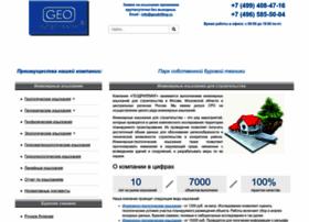 Geodrilling.ru thumbnail