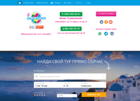 Geografia-nsk.ru thumbnail