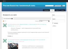 Geolinvest.ru thumbnail