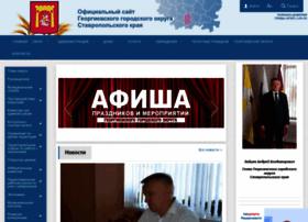 Georgievsk.ru thumbnail