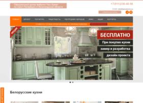 Geoskuhni.ru thumbnail