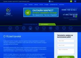Geospetsstroy.ru thumbnail