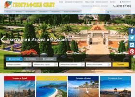 Geosviat.bg thumbnail