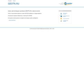 Geotn.ru thumbnail