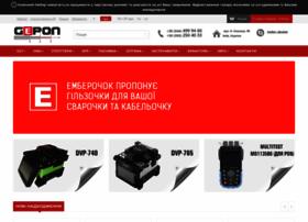 Gepon.com.ua thumbnail