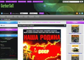 Gerber.org.ua thumbnail