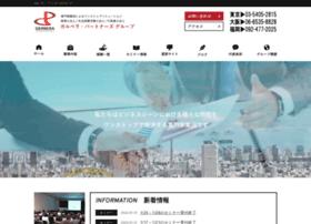 Gerbera.co.jp thumbnail