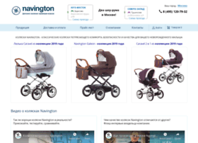 German-stroller.ru thumbnail