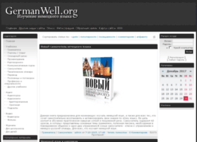 Germanwell.org thumbnail