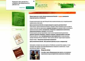 Gernetic74.ru thumbnail