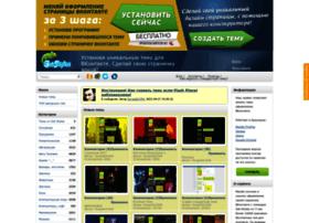 Get-styles.ru thumbnail