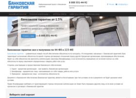 Getbg.ru thumbnail