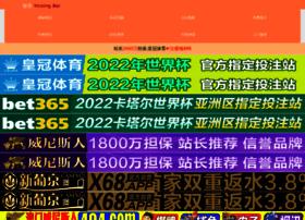 Getfreshflower.com thumbnail