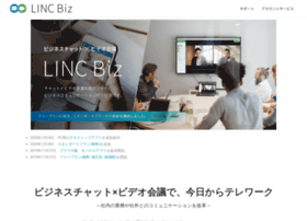 Getlincbiz.jp thumbnail